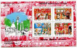 N° Yvert & Tellier 43 - Bloc Feuillet Du Sri-Lanka (1991) - ** Neuf - Peintures Du Temple De Karagampitiya Subodarama - Sri Lanka (Ceylon) (1948-...)