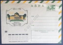 Storia Postale - Russia CCCP - Busta Preaffrancata - Stamps
