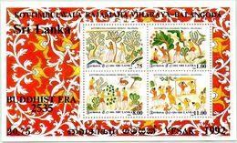 N° Yvert & Tellier 47 - Bloc Feuillet Du Sri-Lanka (1992) - Neuf - Peinture De L'Antre Du Temple Kottimbulwala - Sri Lanka (Ceylon) (1948-...)