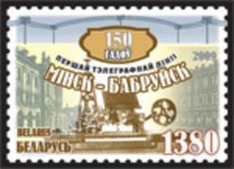 331 - Belarus - 2009 - 1st Telegraph Line - 1v - MNH - Lemberg-Zp - Belarus