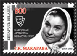 333 - Belarus - 2009 - Actress G. Makarova - 1v - MNH - Lemberg-Zp - Belarus
