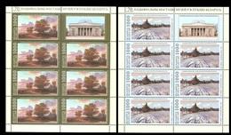341 - Belarus - 2009 - National Museum - 2 Sheetlets Of 7v - MNH - Lemberg-Zp - Belarus