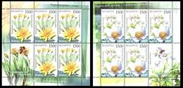343 - Belarus - 2009 - Protected Plants Flowers - 2 Sheetlets Of 5v+lab - MNH - Lemberg-Zp - Belarus