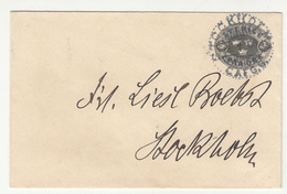 Sweden, Postal Stationery Small Letter Cover Posted 1909? B200601 - Postal Stationery