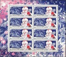 Russia, 1994, Mi. 408, Y&T 6097, Sc. 6239a, SG 6506, New Year, MNH - 1992-.... Federación