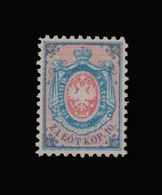 ***REPLICA*** Of Poland 1860 , 10k Blue & Rose - Jedynka - First Polish Stamp - Poland