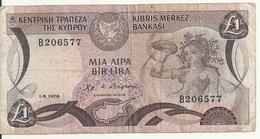 CHYPRE 1 POUND 1979 VF P 46 - Cyprus