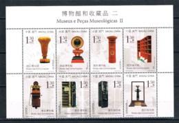 Macau, 2006, SG 1517a, MNH - 1999-... Chinese Admnistrative Region