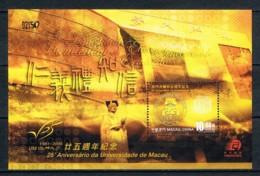 Macau, 2006, SG 1551, MNH - 1999-... Chinese Admnistrative Region