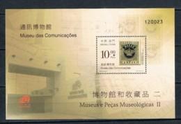Macau, 2006, SG 1525, MNH - 1999-... Chinese Admnistrative Region