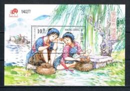 Macau, 2006, SG 1560, MNH - 1999-... Chinese Admnistrative Region