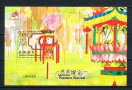 Macau, 2006, SG 1511, MNH - 1999-... Chinese Admnistrative Region
