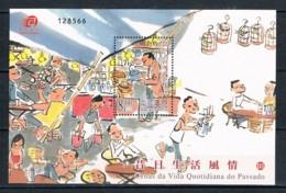 Macau, 2006, SG 1516, MNH - 1999-... Chinese Admnistrative Region