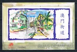 Macau, 2006, SG 1545, MNH - 1999-... Chinese Admnistrative Region
