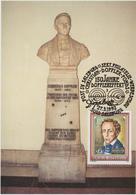 Carte-Maximum AUTRICHE N° Yvert 1886 (DOPPLER) Obl Sp Ill 1er Jour - Cartes-Maximum (CM)