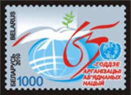 344 - Belarus - 2010 - 65 Y UNO - 1v - MNH - Lemberg-Zp - Belarus