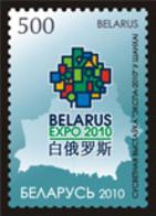 356 - Belarus - 2010 - EXPO Shanghai - 1v - MNH - Lemberg-Zp - Belarus