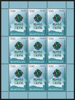 357 - Belarus - 2010 - EXPO Shanghai - Sheetlet Of 9v - MNH - Lemberg-Zp - Belarus