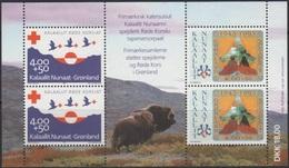 Greenland 1993 Red Cross  Mi Nr  4    Unmounted Mint.MNH/** - Groenlandia