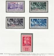 ITALIA 1930  COLONIE E POSSEDIMENTI EGEO 1930 STAMPALIA SERIE FERRUCCI SASSONE S.83  MNH  QUALITA' ECCEZZIONALE - Egeo (Stampalia)