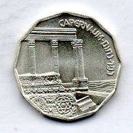 ISRAEL, 1/2 Sheqel, Silver, Year 1985, KM #152 - Israel