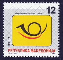 Macedonia 2005 Post Horn, Definitive Stamp MNH - Macedonië