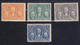 Cina > 1912-Repubblica 1921 25° Anniversario Poste Nazionale  MNH**V/F- - 1912-1949 Repubblica