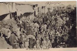 TEHERAN   La Place Du Pilori - Irán