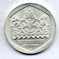 ISRAEL, 1 Sheqel, Silver, Year 1980, KM #110.1 - Israel