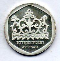 ISRAEL, 1 Sheqel, Silver, Year 1980, KM #110.2, PROOF - Israel