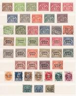 Bayern - Dienstmarken - 1916/20 - Sammlung - Gest./Ungebr./Postfrisch - Bayern