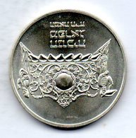 ISRAEL, 1 Sheqel, Silver, Year 1983, KM #129 - Israel