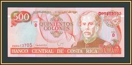 Costa Rica 500 Colonов 1994 P-262 (262a) UNC - Costa Rica