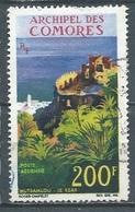 Comores Poste Aérienne YT N°19 Le Ksar à Mutsamudu Oblitéré ° - Poste Aérienne