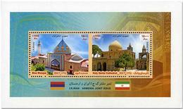 IRAN Bf 060 Armenia, Mosquée, Cathédrale, Drapeaux - Gemeinschaftsausgaben