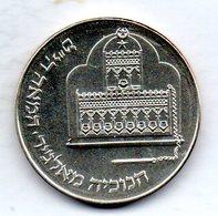 ISRAEL, 1 New Sheqel, Silver, Year 1986, KM #175 - Israel