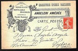 Semeuse Camée N° Y.T 138 Sur Carte Postale Avec Convoyeur Station Marseille à (Vintimille?) - Postmark Collection (Covers)