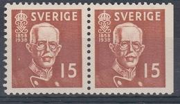 +Sweden 1938. King Gustav V. Pair. Michel 251. MH(*)/MNH(**) - Sweden