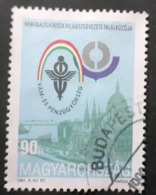 Hongrie > 1991-00 > Oblitérés N°3583 - Hungary
