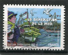 FRANCE AUTOADHESIFS N° 570   (Y&T) (Oblitéré) - Adhesive Stamps