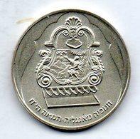 ISRAEL, 1 New Sheqel, Silver, Year 1987, KM #183 - Israel