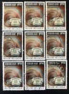 België - Belgique - (o) Used - Ref B1/1 - 1971 - Michel Nr. 1624. - Automatisering Van Het Telefoonnet - Timbres