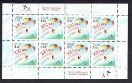 RUSSIE RUSSIA 2004, JEUNESSE, DEUTSCH-RUSSISCHE,  Feuillet De 8 Valeurs, Neuf / Mint. R1115 - 1992-.... Federation