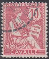 Cavalle Bureau Français - N° 11 (YT) N° 11 (AM) Oblitéré. - Usados