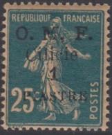 Cilicie Occupation Française - N° 92 (YT) N° 93 (AM) Neuf **. - Cilicia (1919-1921)
