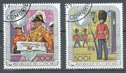 Comores Poste Aérienne YT N°141/142 Couronnement De La Reine Elizabeth II Oblitéré ° - Comores (1975-...)