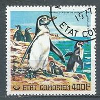 Comores Poste Aérienne YT N°120 Manchots Des Galapagos Oblitéré ° - Comores (1975-...)