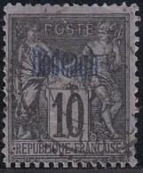 Dédéagh - N° 03 (YT)  N° 2 (AM) Type II Oblitéré. - Dedeagh (1893-1914)