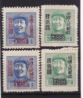 #11917 PR China 1950, 2 X Incomplete Set Overprint, MH, Michel 92, 94  Reprints: Mao Tse Tung - Officiële Herdrukken