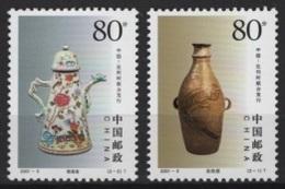 China (2001) Yv. 3902/03   / Joint Issue With Belgium - Heritage - Porcelain - Art - Gemeinschaftsausgaben